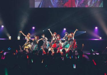 【2019/05/04】アイドル教室.センチュリーホールワンマンライブ(涙)ファンへのメッセージ書き起こし