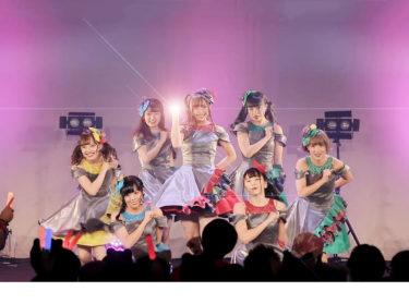 【2019/11/27】アイドル教室10周年記念公演inダイアモンドホール│ライブレポート